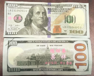 Counterfeit bill used in Delta leads to arrest; MCSO issues warning
